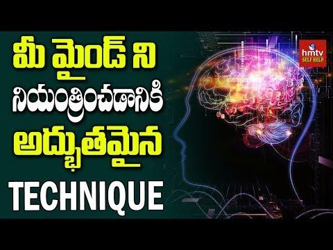 Mind Management Tips | Mind Control | hmtv Selfhelp
