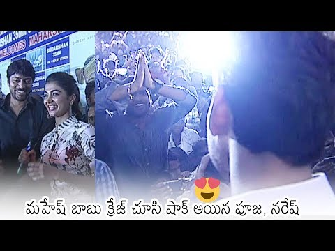 Only For Mahesh Babu CULTS | Maharshi Movie Team at Sudharshan 35MM | Daily Culture