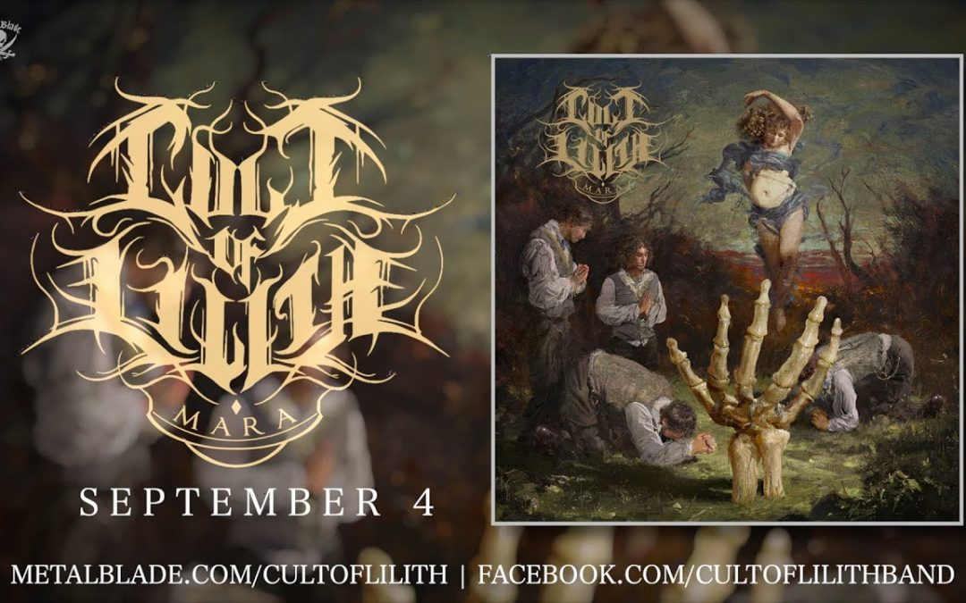 Cult of Lilith – Cosmic Maelstrom (OFFICIAL)